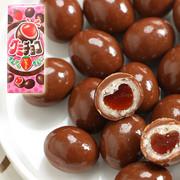 MEIJI Strawberry Chocolate Bean   明治巧克力橡皮糖(草莓味)34g