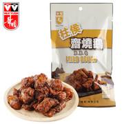 WAHYUEN - Fried Dough BBQ Flavor | 華園 柱侯齋燒鵝 [香港製造] 60G