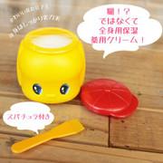 FUEKI - Medical Moisture Cream | 小黃鴨 馬油高效保濕面霜50g