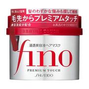 FINO Premium Touch Hair Mask | FINO 高效滲透修護髮膜 230g