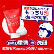 ISHIZAWA LAB KEANA Baking Soda Face Foam| 石澤研究所 毛穴撫子角質對策泡泡洗顏 100g