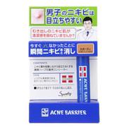 ISHIZAWA LAB Acne Medicinal Concealer | 石澤研究所 茶樹集中修護遮瑕筆 5g 健康膚色