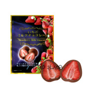 CLEAT Strawberry Milk Chocolate | 凍乾草莓 朱古力 50g