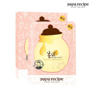 PAPA RECIPE Bombee Rose Gold Honey Mask | 春雨玫瑰黃金蜂蜜面膜 (1盒5片)