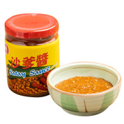 HK Min Hong Satay Sauce | 香港綿香 沙嗲醬 220g