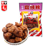 WAHYUEN - Fried Dough BBQ Flavor |華園 柱侯齋燒鵝 【40G / 80G】