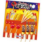 Popin' Cookin' DIY Japanese Festival Treats Kit | 知育果子 食玩 祭典小吃 24g