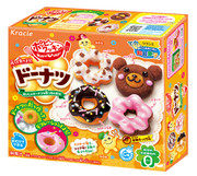 Popin' Cookin' DIY  Donut Kit | 知育果子 食玩 冬甩小達人 38g