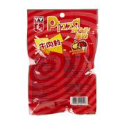 Wah Yuen Pizza Flavor Beef Cube | 華園 意大利風味牛肉粒 50g