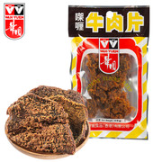 WAHYUEN - Beef Sliced Curry Flavor | 華園 咖喱牛肉片 50G