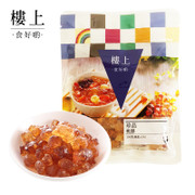 HK JEBN Premium Quality Peach Resin | 樓上 優質 珍品桃膠 150g