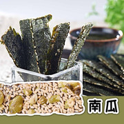 Tai Wan Seaweed Almond Chips ( Pumpkin)| 弘益 海苔杏仁脆片(南瓜) 40g