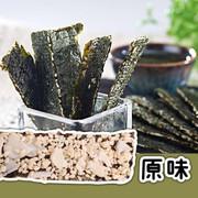 Tai Wan Seaweed Almond Chips | 弘益 海苔杏仁脆片40g
