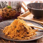 Tai Wan RU YI Salted Egg Floss | 如意 鹹蛋黃香鬆 175g