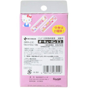 NICHIBAN Adhesive Bandage Hello Kitty A | 吉蒂貓 兒童 急救 膠布 [日版] 10pcs