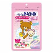 RAKOOL Cooling Sheet for Legs Rilakkuma (Pink) | 休足休眠清涼足貼  X 鬆弛熊 6 枚入