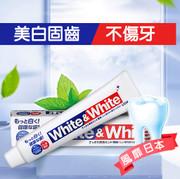 LION White & White Toothpaste - Mint | 獅王特效酵素美白牙膏 清新薄荷味 150g