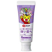 SUNSTAR Kids Toothpaste Grape Flavor | 巧虎 兒童牙膏 葡萄味 70g