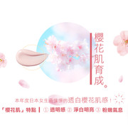 Bikendo Squalane PH Massage Gel | 美研堂 日本PH胎盤素按摩膏 200g