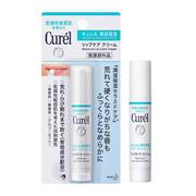 CUREL Moisture Lip Care Cream  | 珂潤 乾燥性敏感肌潤浸保濕潤唇膏 4.2g