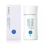 FANCL Sunguard 50+ Protect UV | 無添加 長效防曬霜 SPF50+/PA++++ 60ml
