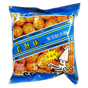 SZE HING LOONG Baked Seaweed Flavor Cuttlefish Balls | 時興隆 真魷味紫菜味魷魚果 14G