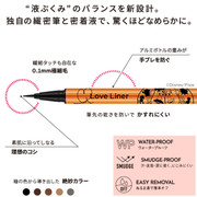 Love Liner Liquid 隨心所慾防水極細眼線液 Toy Story - Mr. Potato Head 蛋頭先生 限量版 (#Black 黑色)