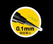 MSH - Love Liner Liquid 隨心所慾防水極細眼線液 Toy Story - Mr. Potato Head 蛋頭先生 限量版 (#Black 黑色)