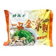 Kung Tak Lam Vegetarian Noodle (Pork Chicken Flavour) | 功德林 一品全素麵 素排骨雞味 85g [Clearance] (Exp. Nov 25)