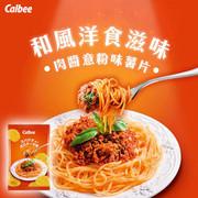 CALBEE - Potato Chips Spaghetti Bolognese Flavor| 卡樂B 肉醬意粉味薯片 70g