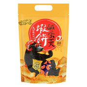 Lobster with Big Eyes - Salted Egg Yolk Prawn Chip | 大眼蝦 - 鹹蛋黃蝦餅 70g