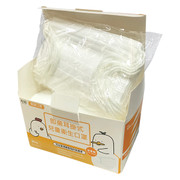 HKRENT A STORE Face Mask For Child 50 pcs | 租鋪 香城兒童口罩 50片 (Made in HK)