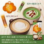 Tsujiri Brown Sugar Matcha Latte & Hojicha Latte | 辻利 黑糖焙茶牛奶 +黒蜜抹茶牛奶3 pcs each (total 6 pcs)