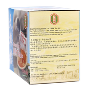 DAI PAI DONG Instant 2-in-1 Milk Tea | 大排檔 即溶 2合1奶茶 10sachets 170G
