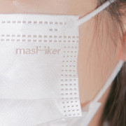 masHker Ear Loop Face Mask (Adult) 50Pcs | 本土好罩 醫用口罩( ASTM Level 2 (50片裝/盒) Made in HK