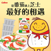 CALBEE - JAGABEE Potato Sticks Tomato Basil & Cheese Flavor | 宅卡B 紫薯條(番茄羅勒芝士味) (17GX5 Small Pack) 85g