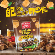 JACK N JILL Potato Chips Cumin BBQ Flavor | 珍珍大漠孜然燒烤味Shake Shake 薯片52.5g