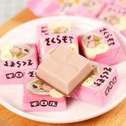 Tirol Cherry blossom Mochi Chocolate |松尾 麻糬 年糕 夾心櫻花草餅朱古力 7s
