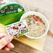 DOLL Dim Sum Instant Noodles Hello Kitty Dim Sum Japanese Tonkotsu Flavor 公仔Hello Kitty 點心麵 和風豚骨湯味 36G