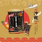 Morinaga Caramel Brown Sugar  Flavor | 森永 沖繩黑糖牛奶糖 100G