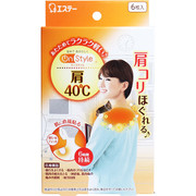 S.T. Corporation Heat Pad for Shoulder | 雞仔牌 On Style 40℃ 溫熱肩膀舒緩貼 6枚
