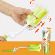 PIGEON  Sponge Brush for Plastic Baby Bottles | 貝親 膠奶瓶專用清潔海綿刷 [Made in Japan]