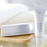 FANCL Resteye Eye Gel  | 細緻修護眼霜 8g