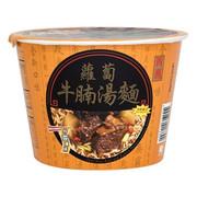 Four Seas Noodles - Beef & Radish Flavor | 四洲湯麵 蘿蔔牛腩味 【碗裝/包裝】