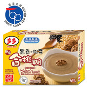 Torto - Powdered Walnut Dessert with Black Bean and Pine Nut | 多多即溶黑豆松子合桃糊 4碗裝 140G