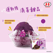 Torto - Powdered Purple Sweet Potato Black Sesame Dessert | 多多 即溶 紫薯芝麻糊 4碗裝 140G
