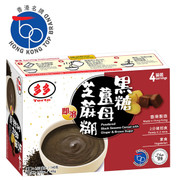 Torto - Powdered Black Sesame Cereal with Ginger & Brown Sugar  | 多多 即溶 黑糖薑母芝麻糊 4碗裝 140G