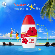 SUNPLAY Ultra Range Super Block | 最強 戶外防曬 SPF130PA++++ 50G
