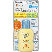 BIORE UV Kids Pure Milk | 碧柔 兒童溫和物理防曬乳液 70ml SPF50+  PA+++