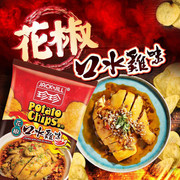 JACK N JILL Potato Chips Chicken with Chilli Oil Flavor (Big Size) | 珍珍 花椒口水雞(大大包)  95g